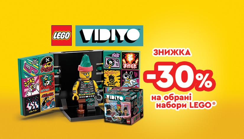 Знижка -30% на обрані набори LEGO Vidiyo