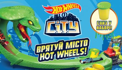 Токсична кобра напала на місто Hot Wheels!