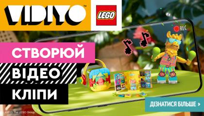 Новинки LEGO VIDIYO вже у Чудо Острів!