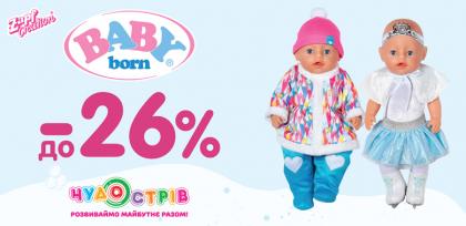 Акция -20% на выбранные куклы BABY BORN ТМ Zapf