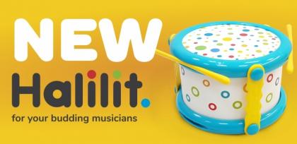 Музыкальные игрушки ТМ Halilit для самых маленьких