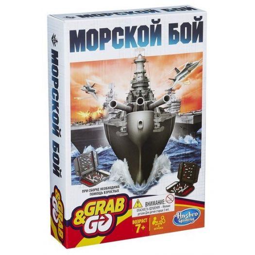 Гра настільна дорожня Hasbro Gaming Морський бій (B0995)купити