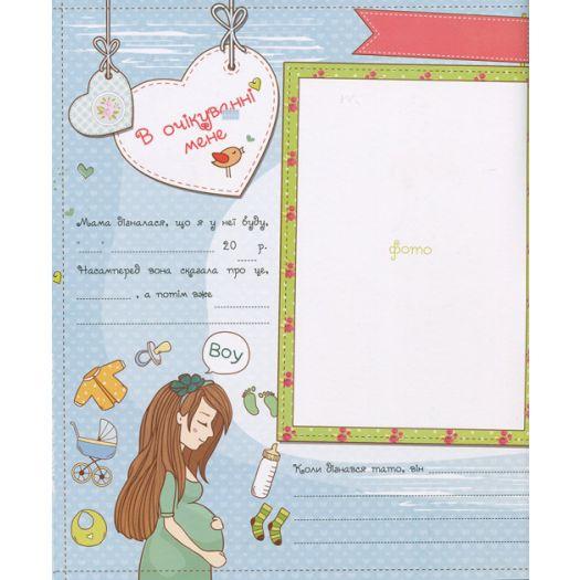 Дитяче книжкове видання
