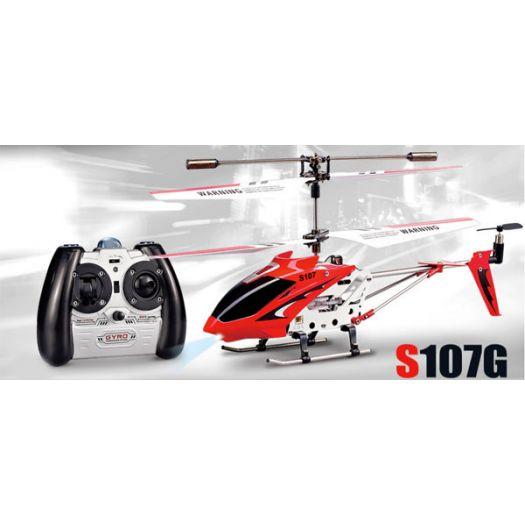 Вертоліт SYMA на пульті з 3-канальним І/к-керуванням (S107G)замовити