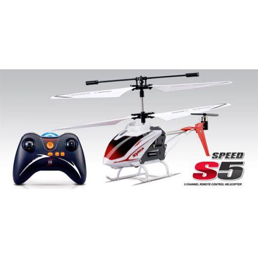 Вертоліт SYMA на пульті з гіроскопом та 3-канальним І/к керуванням (S5)купити