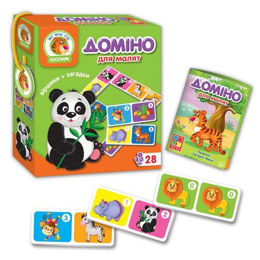 Гра настільна Vladi Toys Доміно. Зоопарк (VT2100-04)в Україні