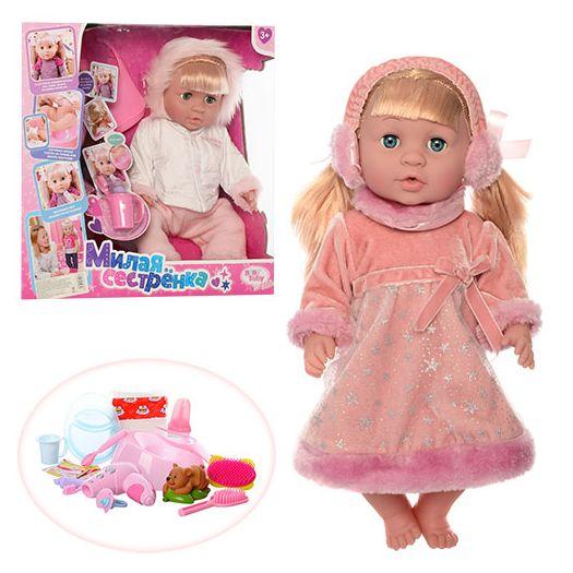 Лялька BABY TOBY інтерактивна (R317003A10-E1)замовити