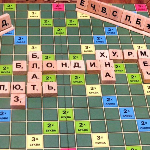 Гра настільна Artos Games 2в1 Ерудит Ost (4820130620987)в Україні
