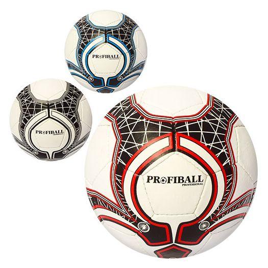 М'яч футбольний Profi в асортименті (2500-65ABC)купити
