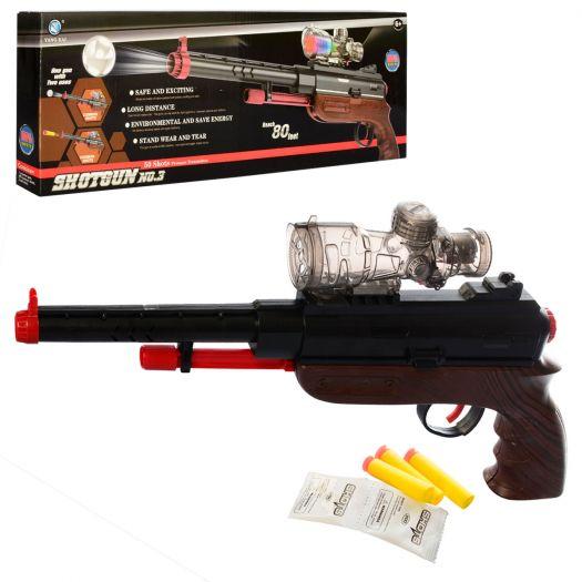 Пістолет Yang Kai з водяними кулями (M04 +)в Україні