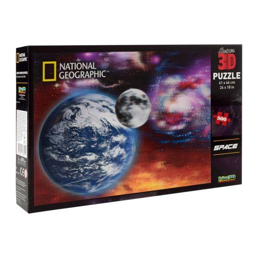 Пазли PRIME 3D Космос 500 дет. (10081)в Україні