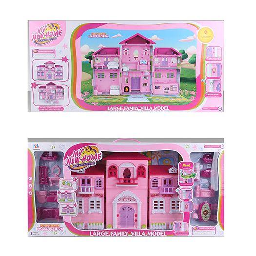 Ляльковий будиночок New Home з меблями музичный (6653)замовити