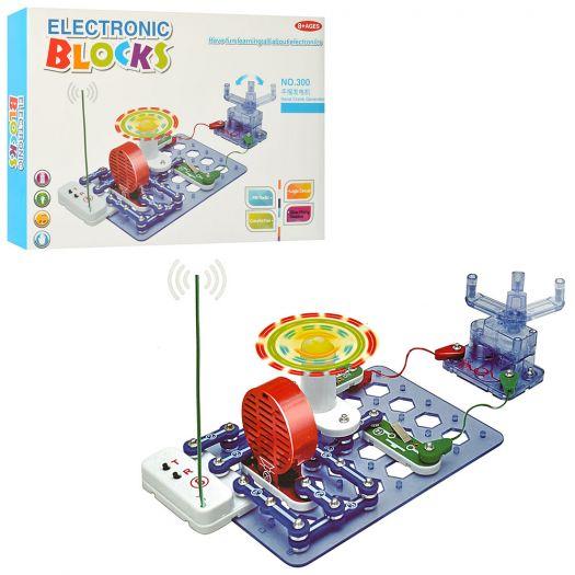 Конструктор Electronic Blocks електронний мультифункціональний (300)купити