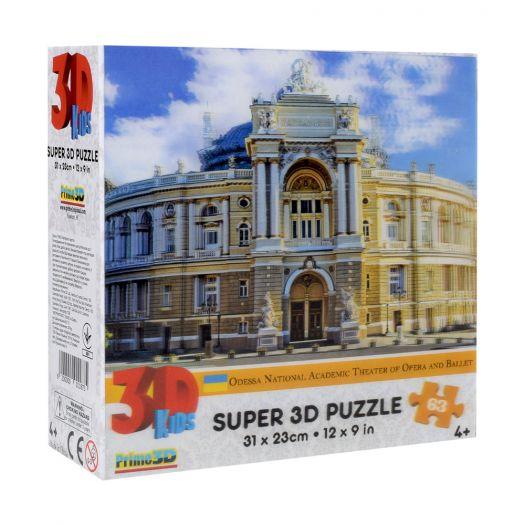 Пазли PRIME 3D Одеський театр опери та балету 63 дет. (70905)замовити