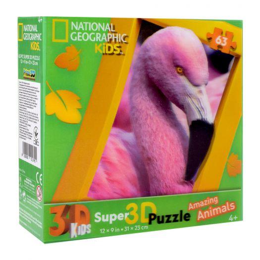 Пазли PRIME 3D Фламінго 63 дет. (13674)купити