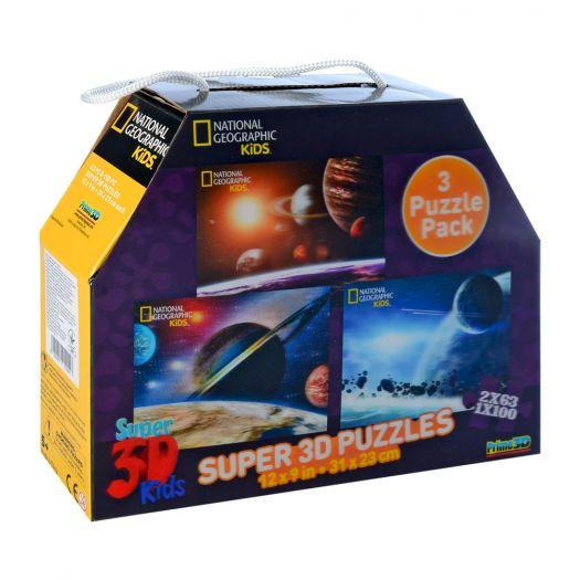 Пазли PRIME 3D Космос 3в1 (10208)купити