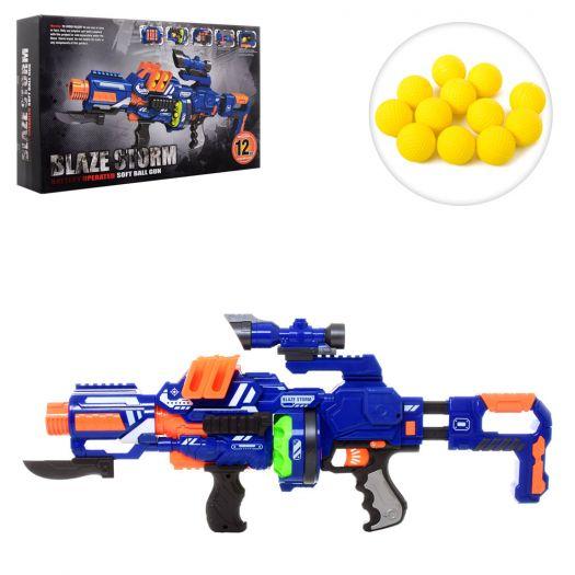 Автомат Blazestorm з кулями (ZC7089)купити