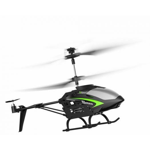 Вертоліт SYMA на радіокеруванні (S5H)купити
