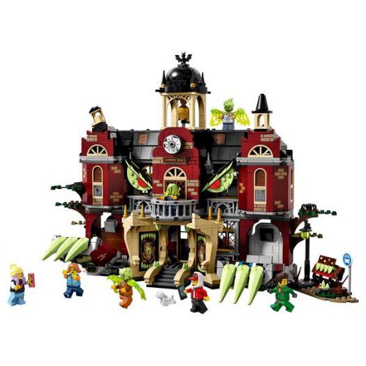 Конструктор LEGO Hidden Side Школа з привидами в Ньюбері (70425)замовити
