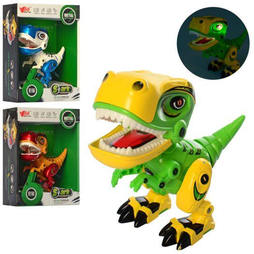 Іграшка Динозавр Ming Ying в асортименті (MY66-Q1203)в Україні