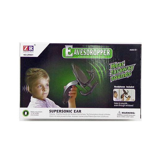 Ігровий набір шпигуна Spy Glass (801)замовити
