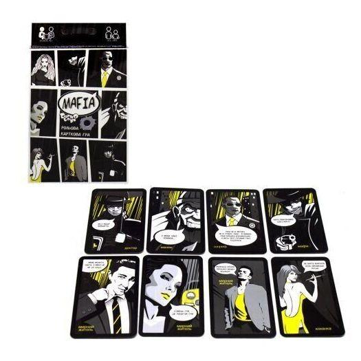 Карткова міні-гра Danko Toys Мафія (укр) (DTG52U)купити