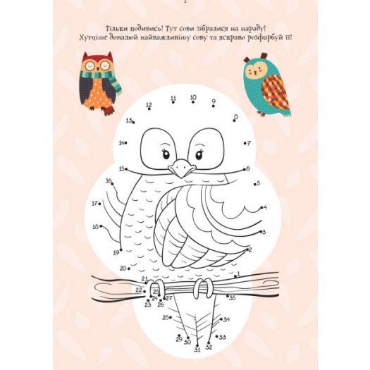 Книга КЕНГУРУ ДжоуIQ. Цікаві завдання для кмітливого малюка (312301)в Україні