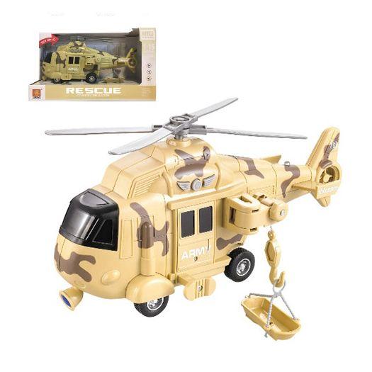 Гелікоптер військовий Wenyi інтерактивний (WY751B) в Україні