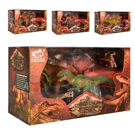 Ігровий набір  ZJT Динозавр в асорт.(Q9899-213)в Україні