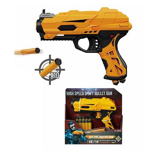 Пістолет STC з м'якими патронами (FJ1051)замовити