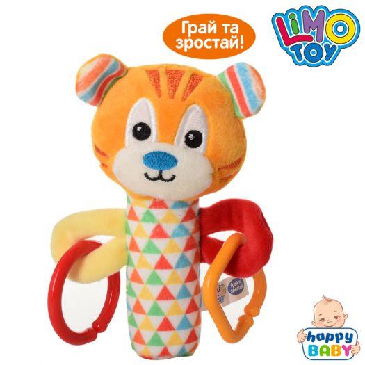 Брязкальце-пискавка Limo toy Тигреня (F08356AN)в Україні