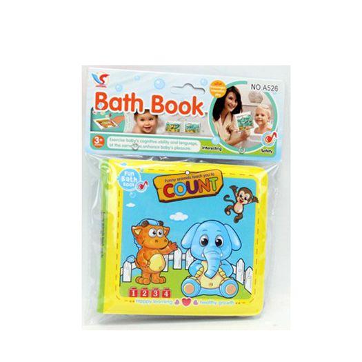 Книжка  для купання Bath Book Тварини (A526)купити