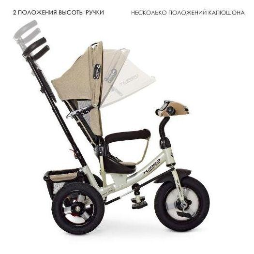 Велосипед триколісний TURBOTRIKE з ручкою (M 3115HA-7L)в Україні