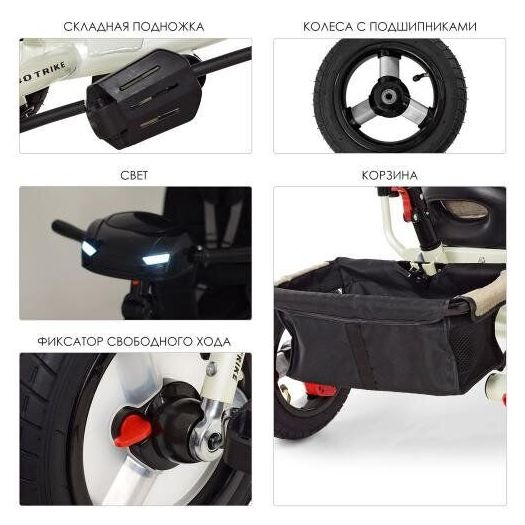 Велосипед триколісний TURBOTRIKE з ручкою (M 3115HA-7L)купити
