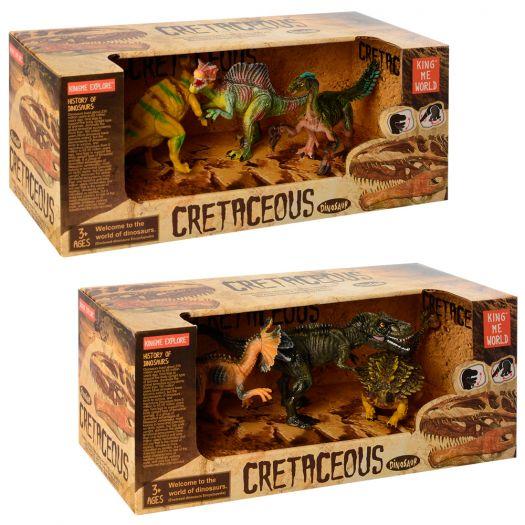 Ігровий набір King me world Динозаври в асорт.(4409-11)купити