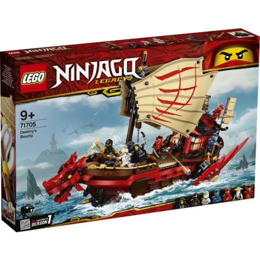 Конструктор LEGO Ninjago Дарунок долі (71705)купити