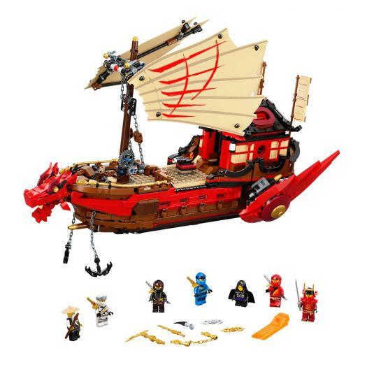 Конструктор LEGO Ninjago Дарунок долі (71705)замовити