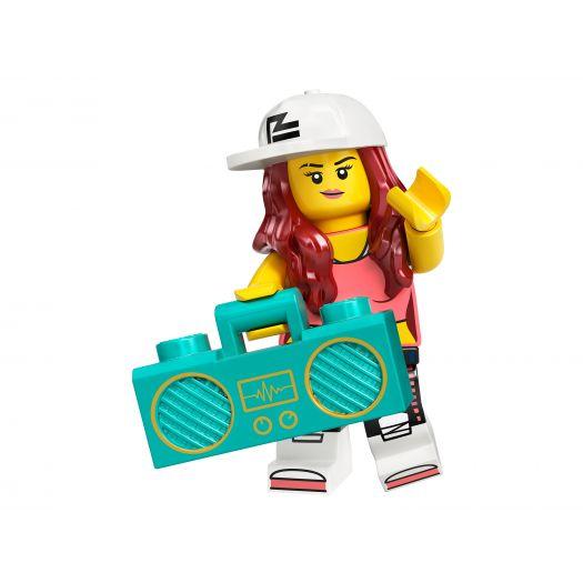 Фігурка-сюрприз LEGO Minifigures Серія 20 (71027)купити