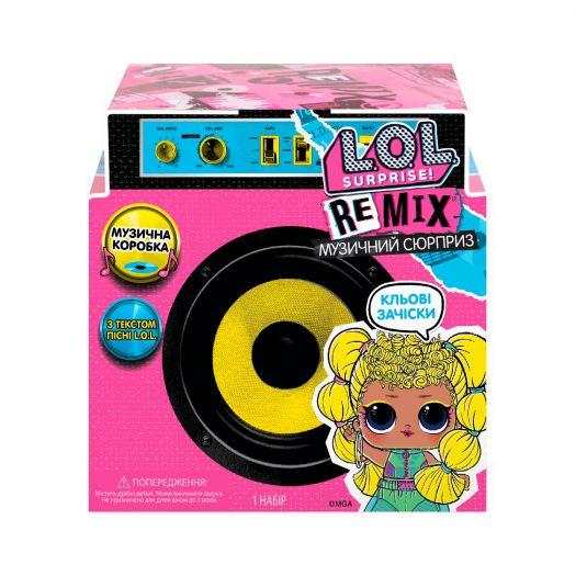 Ігровий набір LOL SURPRISE! Remix Hairflip W1 Музичний сюрприз (566960)купити