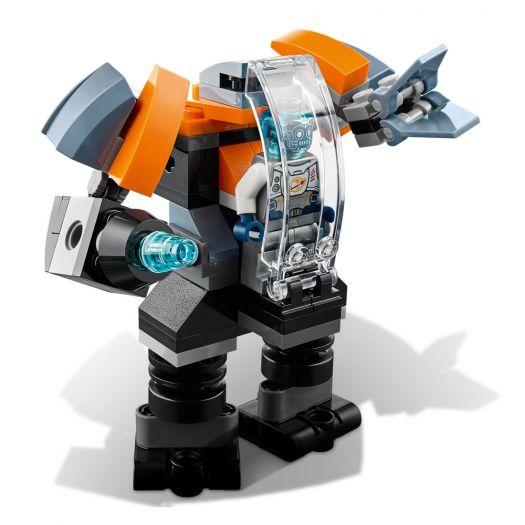 Конструктор LEGO Creator Кібердрон (31111)замовити