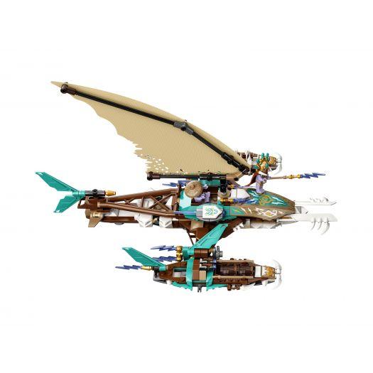 Конструктор LEGO Ninjago Морська битва на катамарані (71748)купити