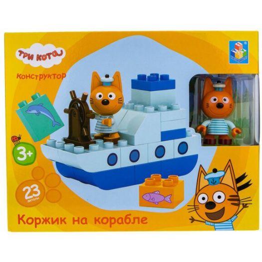 Ігровий набір Три кота Коржик на кораблі (Т19755)замовити