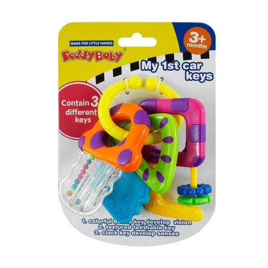 Брязкальце-прорізувач Daddy Baby Брелок (0696-2)купити