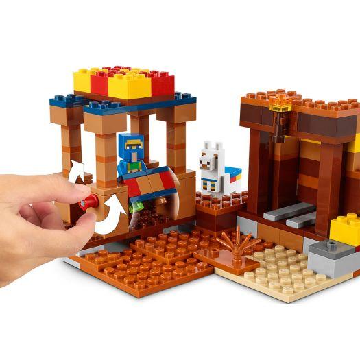 Конструктор LEGO Minecraft Торговий пост (21167)в Україні