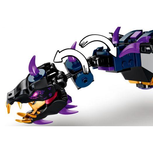 Конструктор LEGO Ninjago Дракон Оверлорда (71742)купити